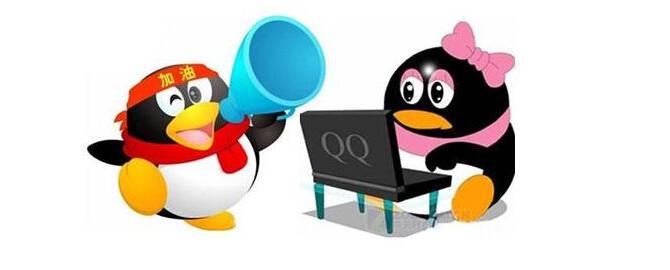 无限添加QQ好友的方法(五分钟加万个QQ)