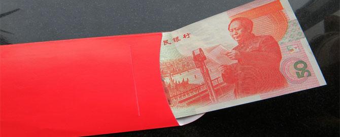 一天发一亿元红包是一种什么体验?