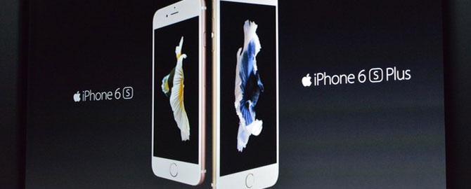 2015苹果发布会 首发iPhone6s与Plus,国内25日上市