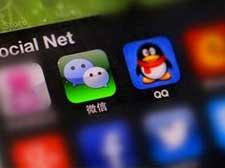 利用QQ公众号来引流淘宝客户-无处不在的网络营