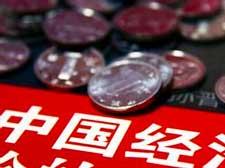 事实不容钮曲,电商何苦去造孽中国经济!
