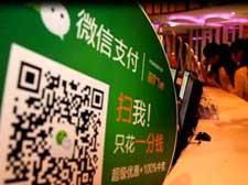 微信支付支持九种外币 网传美团向支付宝开战