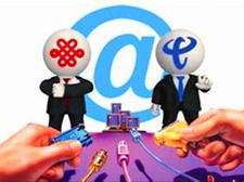 电信联通合并传闻:解读未来通信行业发展趋向