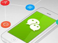 微信公众号如何利用gif动图快速增粉