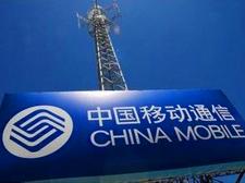 北京移动回应流量争议 客户索6连靓号未果转而起