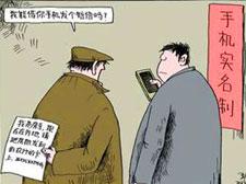 警惕手机使用10大坏习惯,会让你的隐私和钱都没