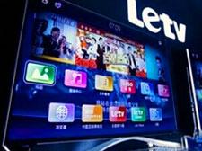 """乐视视频正式启用顶级域名""""le.com"""""""
