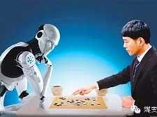 AlphaGo终于世界排名第二了