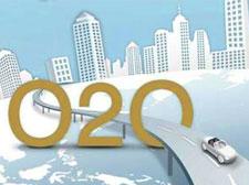 O2O行业,轻重模式如何选择?
