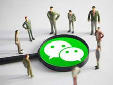 微信封杀外链:是封嘴还是给朋友圈广告让路?