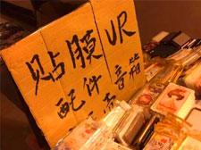 VR一体机这么快就要打价格战了?