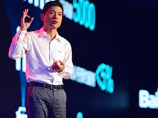 百度董事长李彦宏:决定成功的基本要素是什么
