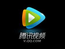 推广引流:利用腾讯视频吸引网上狼友操作网赚