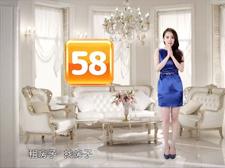 揭秘58同城撸红包:发布租房信息一天撸红包50
