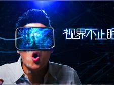 高考命题?VR的浪潮,到底吹的有多广多深?