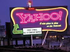 雅虎拍卖3000项专利:价值超过10亿美元目前没有
