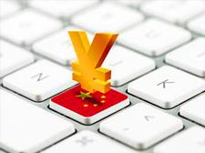 互联网金融技术安全不可疏忽