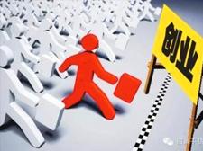 微营销技巧:如何做好微商,微商小白快速变微