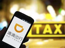 滴滴收购Uber中国,对易到有什么影