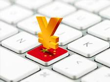 互联网金融公司排名以及拥有牌照和监管的企业