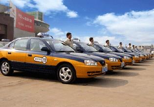 十年之后,出租车将会消失?