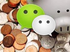 微信月活跃用户数达9亿,马化腾的