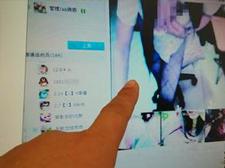 一男子QQ群里传不良视频获利被拘捕