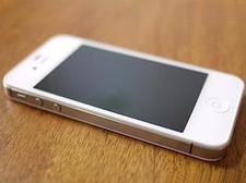 苹果手机防止垃圾信息骚扰的方法