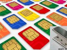 淘宝网全面禁售国内电话卡:一刀切,三大运营