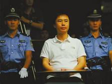 快播涉黄案宣判:CEO王欣获刑3年6个月