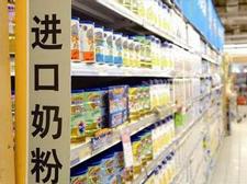 中国移动为何要不务正业做海外代购?