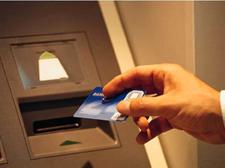 ATM转账可撤销 骗子要哭了