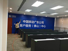 中国移动携手产业加快布局蜂窝物联网
