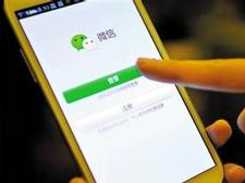 """微博 Qzone 微信 因为起了个带着""""微信""""的名字,"""