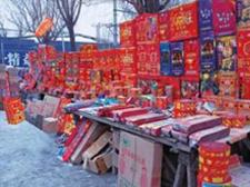 2016年春节摆地摊卖什么赚钱?(附:暴力产品和