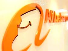 再造一个阿里巴巴 天猫将协助200商家集体上市