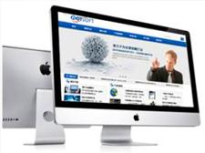 如何做一个高质量的网站页面?