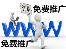 19种免费推广APP的方法(附:软件和平台推广资源