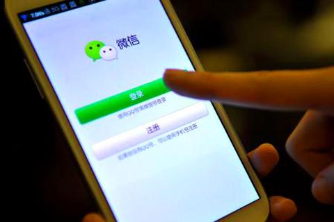 中国未来会多一个新职业--小程序员
