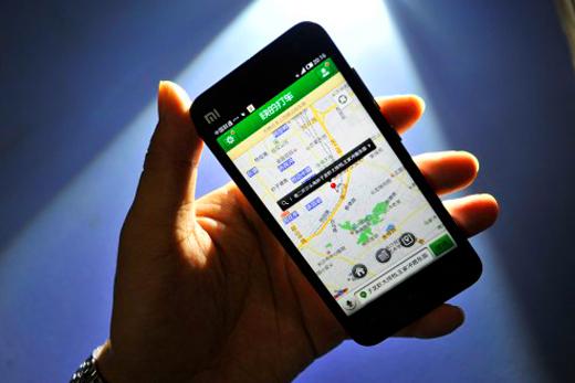 手机密码破解软件分享(安卓苹果手机密码均可
