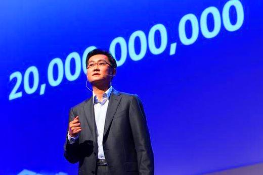 2016马化腾身价多少亿?