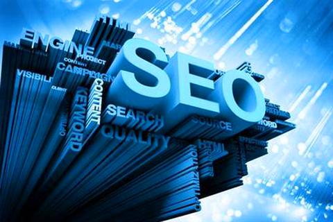 做搜索引擎关键词排名优化要多少钱