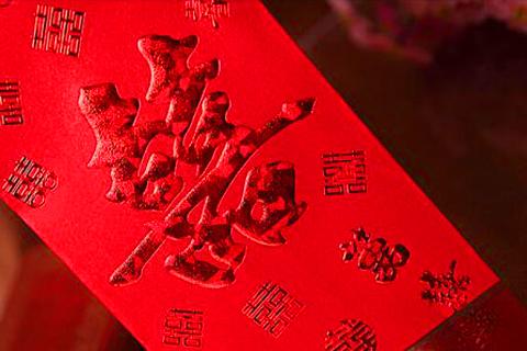 2017春节抢红包完整攻略 QQ将发放2.5亿现金
