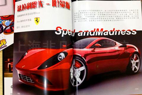 http://www.360zimeiti.com/uploads/170122/1-1F1221J60R02.jpg