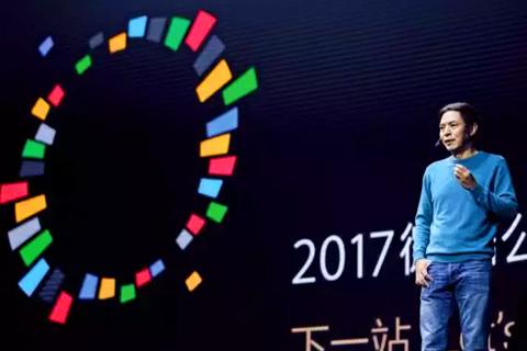 微信之父张小龙:微信用户有9亿,但懂玩的真不