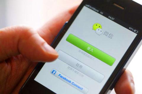 内侧,微信朋友圈将上线新功能匿名评论!