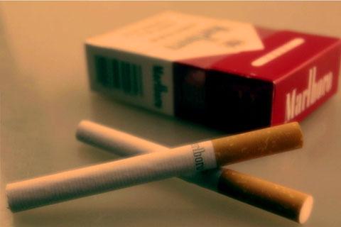中国最贵的香烟是什么牌子,多少钱一盒?(中