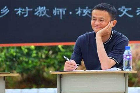 马云投资11亿创办云谷学校 计划招收108人