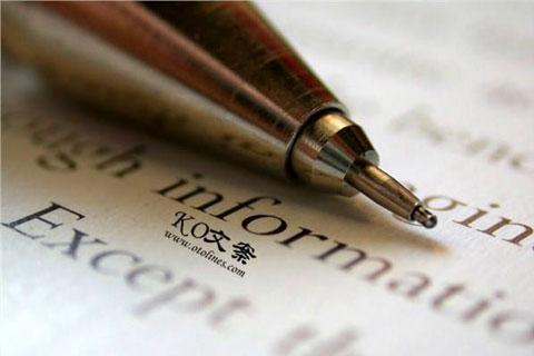 撰写文案就要写到流连忘返的境界!