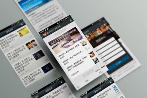 微信公众号粉丝可以迁移了:暂不支持个人号